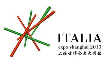 Logo_expo_2010_Italia